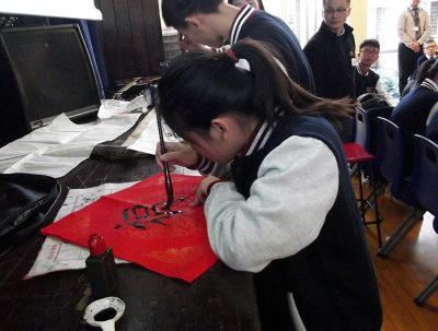 Chinese visit to Kettlethorpe 2019